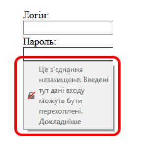 попередження браузера Firefox