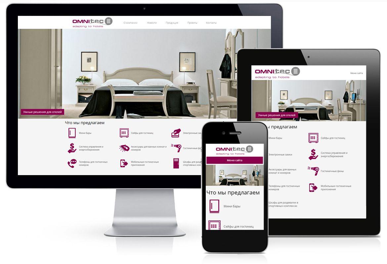 Адаптивний дизайн сайту компанії Омнітек